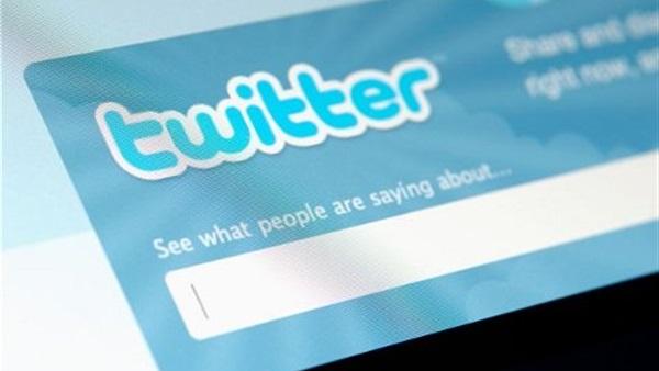 البوابة نيوز: هاشتاج  اعتراض صاروخ باتجاه مكة  يتصدر تويتر