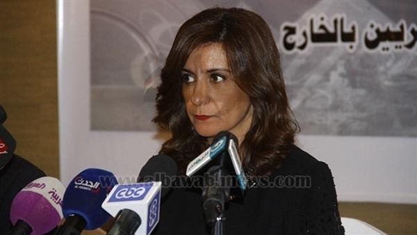 : وزيرة الهجرة تطالب بتكاتف كل قطاعات الدولة لمواجهة الأزمة