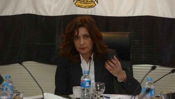 البوابة نيوز: وزيرة الهجرة: مؤتمر  علماء مصر  سيُعقد بصفة سنوية