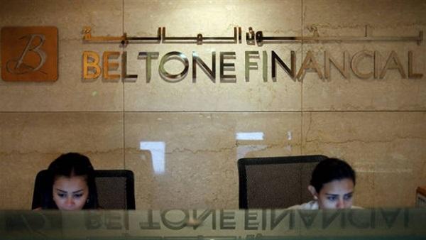 البوابة نيوز: تأجيل دعوى شركة  بلتون  ضد البورصة لـ 27 ديسمبر
