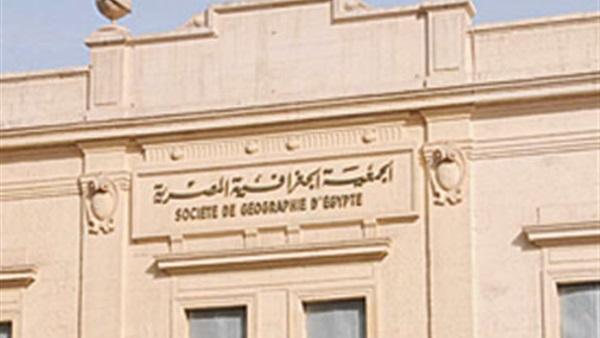 البوابة نيوز: اليوم.. الجمعية الجغرافية المصرية تناقش  جسر الملك سلمان