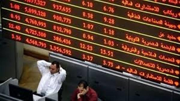 البوابة نيوز: البورصة تخسر ملياري جنيه في منتصف تعاملات الإثنين