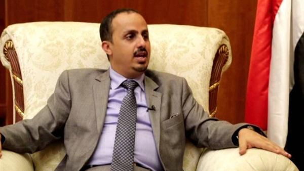البوابة نيوز: وزير الإعلام اليمني يوجه بحصر انتهاكات الحوثي ضد الصحفيين