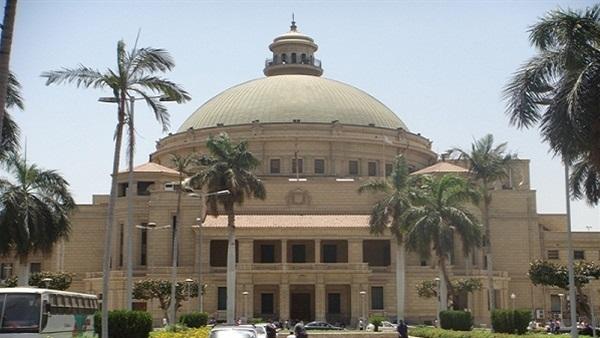 البوابة نيوز: جامعة القاهرة تلزم أعضاء هيئة التدريس بالتدريب على  البابل شيت