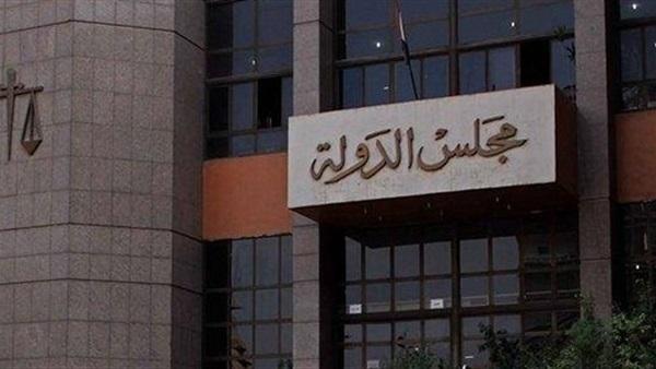 البوابة نيوز: حيثيات حكم إحالة المادة السادسة من قانون الجنسية للمحكمة الدستورية