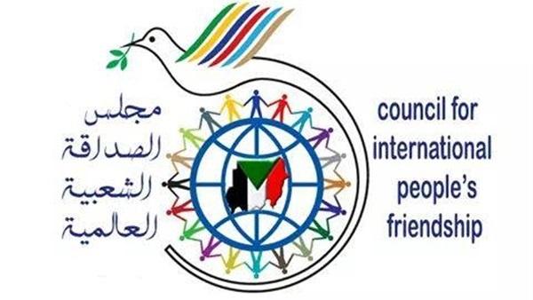 البوابة نيوز: السودان ينظم أسبوع الصداقة الشعبية السنوي بعد غد بالخرطوم