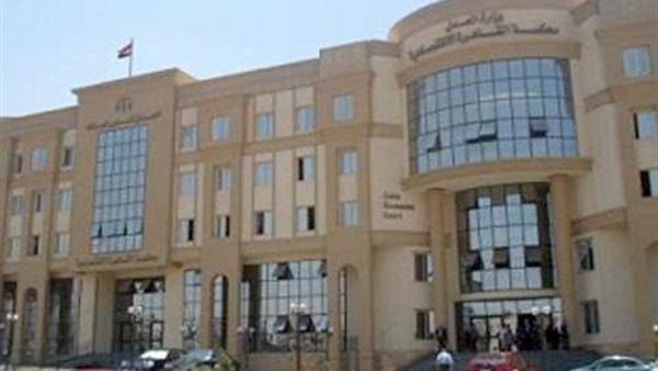 البوابة نيوز: اليوم.. نظر دعوى بنك مصر ضد وزارة الصحة لسد ديونها