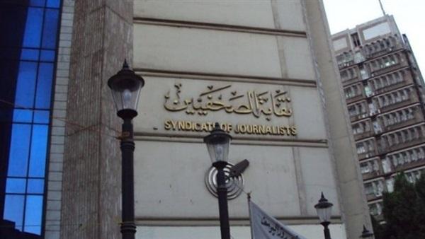 البوابة نيوز: اليوم.. الحكم في دعوى وقف إجراء انتخابات نقابة الصحفيين
