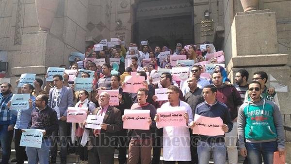 : نقل الوقفة الاحتجاجية لـ أطباء التكليف  إلى مقر النقابة
