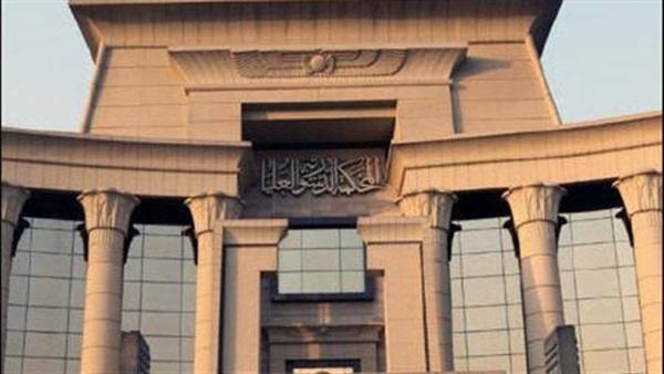: مصدر: قانون رؤساء الهيئات القضائية الجديد يستثني المحكمة الدستورية