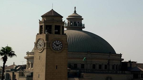 : اليوم.. جامعة القاهرة تنظم ورشة عمل لمناهضة التحرش
