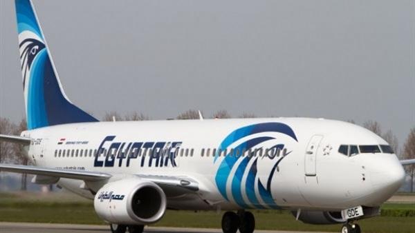 :  مصر للطيران  تسير 16 رحلة لنقل 2500 معتمر للأراضي المقدسة