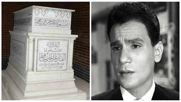 : ننشر تقرير  مفوضي الدولة  بشأن  مقبرة عبدالحليم حافظ