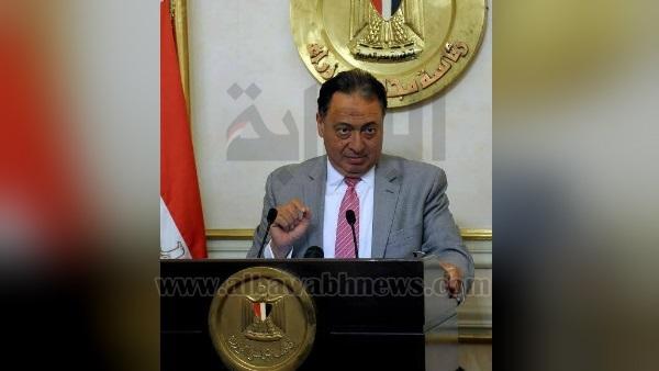 استجواب يطالب بسحب الثقة من وزير الصحة