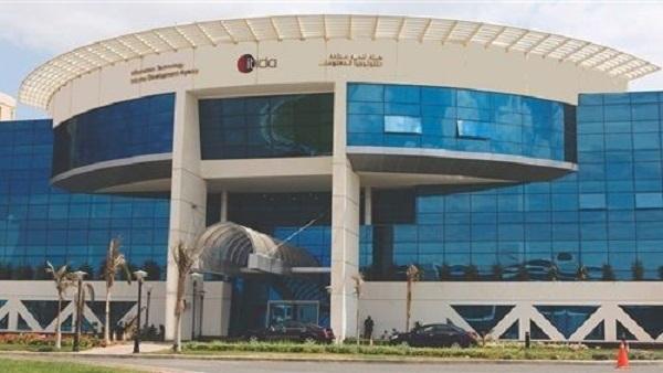 مركز الإبداع يستضيف تجمع شركات التكنولوجيا الأفريقية
