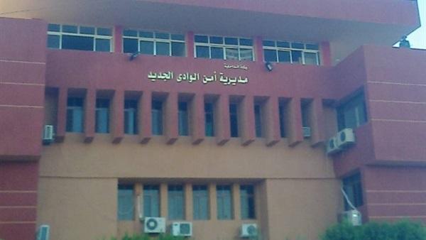 حبس مدير الغرفة التجارية بالوادي الجديد لاتهامه بتقاضي رشوة