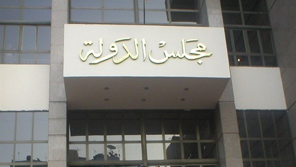 : اليوم.. الحكم في طعن طالب مفصول من كلية الشرطة لانتمائه للإخوان