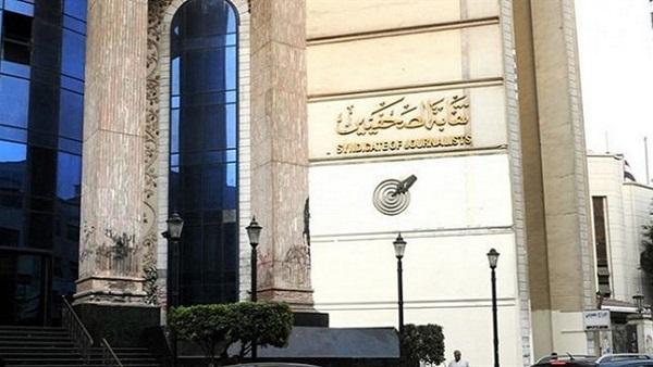 : مجلس نقابة الصحفيين يناقش حجب عدد من المواقع الإخبارية