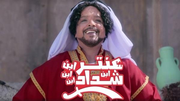 : محمد هنيدي:  عنتر ابن ابن ابن شداد  سينال إعجاب الجمهور