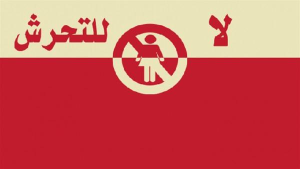 : مطروح دون تحرش في ثالث أيام العيد