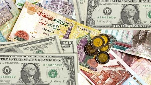 : تعرف على أسعار العملات الأجنبية والعربية اليوم الأربعاء 28/ 6/ 2017