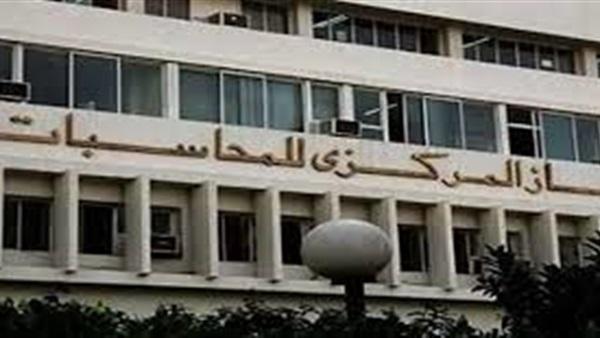 :  المركزي للمحاسبات  يكشف مخالفات مالية في  المصرية للاتصالات
