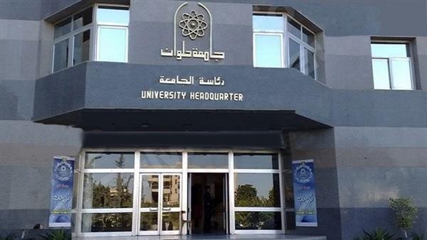 : اليوم.. جامعة حلوان تستضيف مسابقة  جداريات  للنشاط الفني