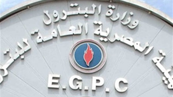 :  البترول : 15% تراجعًا في استهلاك البوتاجاز بعد زيادة الأسعار