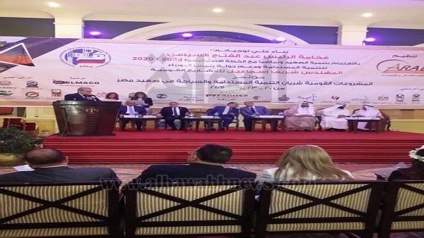 : تنشيط السياحة تشارك بمؤتمر  المشروعات القومية   بالغردقة