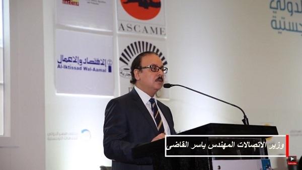 فيديوجراف.. أسماء أعضاء المجلس القومي للإرهاب