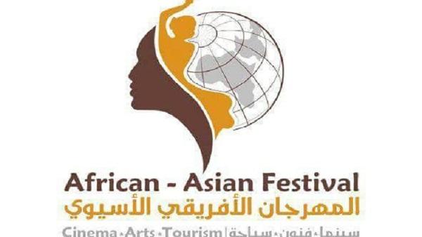 : 30 دولة تشارك في بورصة شرم الشيخ تضامنًا مع المهرجان الأفروآسيوي