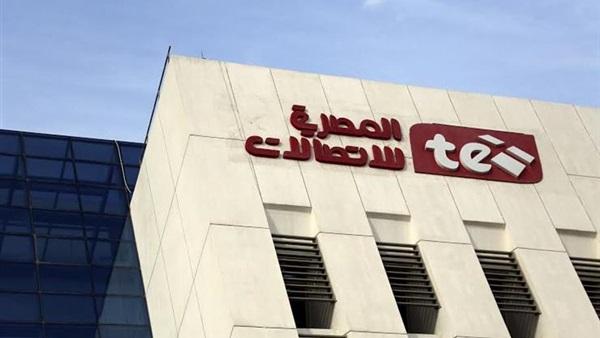 :  المصرية للاتصالات  تطرح هواتف ذكية لعملائها