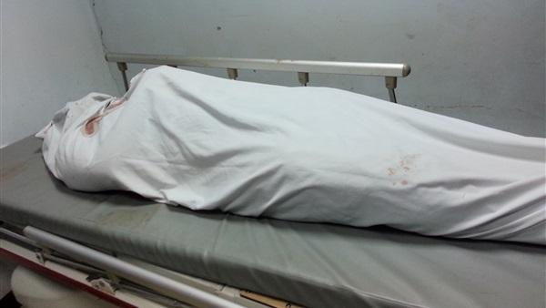 : عرض جثة سيدة  مقطعة  بالشارع على الطب الشرعي
