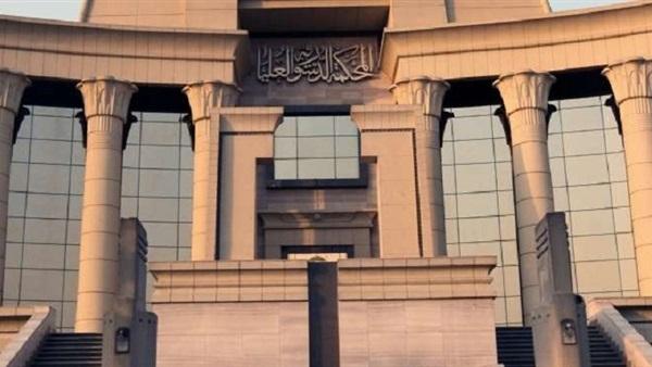 : غدًا..  الدستورية  تصدر حكمها في دعوى التنازع على تيران وصنافير