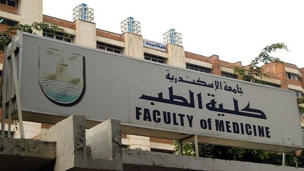 : غدًا.. مؤتمر  أمراض الرئة والحساسية  لأطباء الإسكندرية