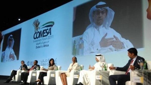 :  شرم الشيخ تستعد لاستضافة  الكوميسا