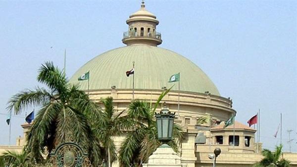 : جامعة القاهرة تقرر إضافة سؤال  حل المشكلات  بجميع الامتحانات