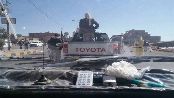 : هاشتاج  صنعاء  يتصدر تويتر: اللعبة انتهت.. الحوثي إلى الجحيم