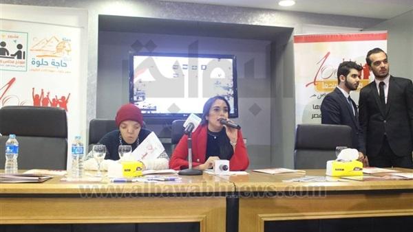 : غادة عبدالرحيم علي في لقاء مفتوح مع ذوي الاحتياجات الخاصة
