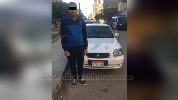 : القبض على عاطل أثناء بيعه سيارة مسروقة بمنطقة حلوان