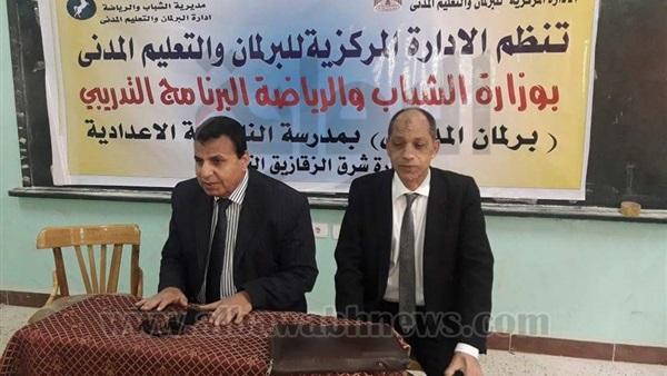 :  برلمان المدارس  يعقد الجلسة الأولى في الشرقية