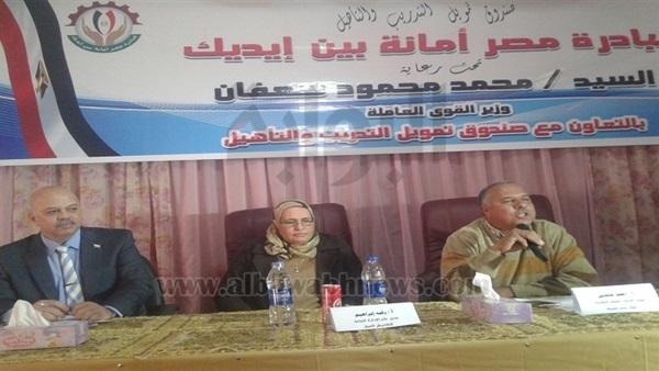 :  القوى العاملة  ببني سويف تواصل مبادرة  مصر أمانة بين إيديك