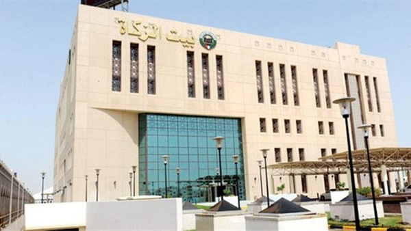 : غدًا.. بيت الزكاة توزيع غسالات وثلاجات على أسر شهداء الروضة
