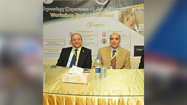 :  مستقبل صحة المرأة  مؤتمر دولي بجامعة الأزهر