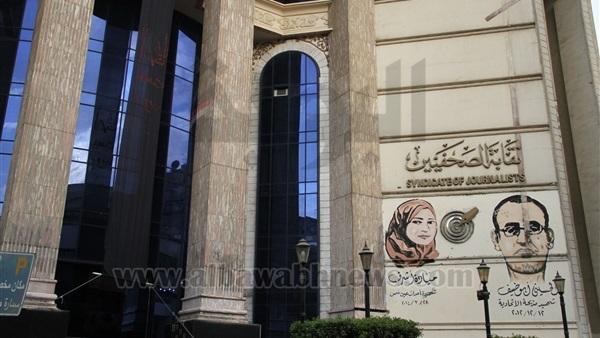: بدء الاجتماع الطارئ لمجلس نقابة الصحفيين