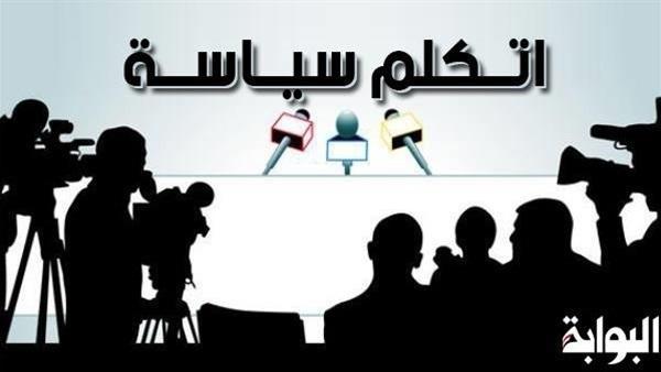 : اتكلم سياسة..  شومان  و المحرصاوي  يتفقدان امتحانات جامعة الأزهر.. ورئيس النواب: 99% من عقارات مصر غير مسجلة