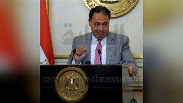 : أنباء عن تعيين نائب لوزير الصحة لشئون الدواء