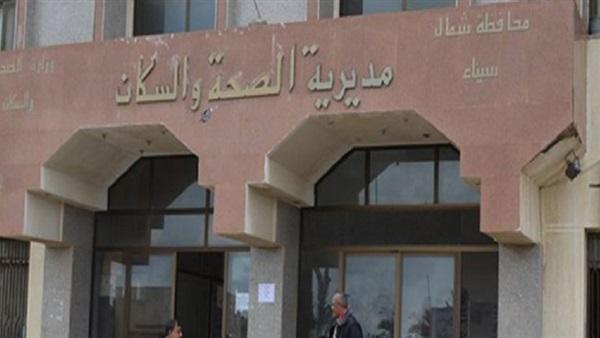 : وكيل وزارة الصحة في شمال سيناء : براءة اللحوم المفرومة من حالات التسمم