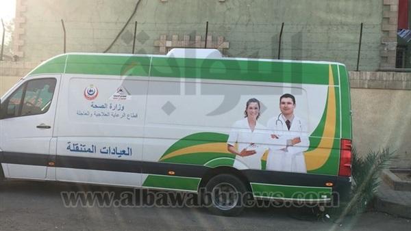 : وزارة الصحة تطلق قافلة طبية مجانية لذوي القدرات الخاصة بمدينة السلام