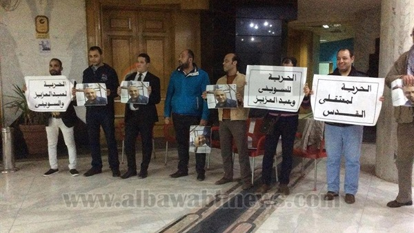 : بالصور.. وقفة بـ الصحفيين  للمطالبة بالإفراج عن حسام السويفي